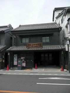 street_post_237.jpg