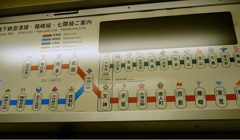 subway_gu.jpg