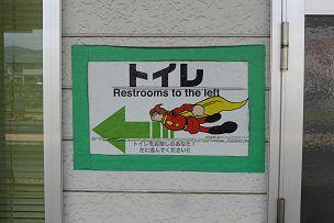 t-sign304b.jpg