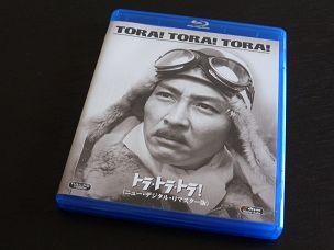 toraBD1.jpg