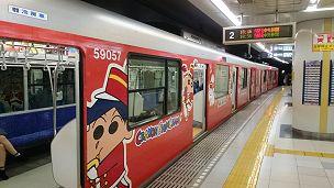 train304d.jpg