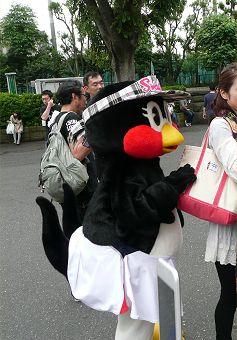 tsubami1.jpg