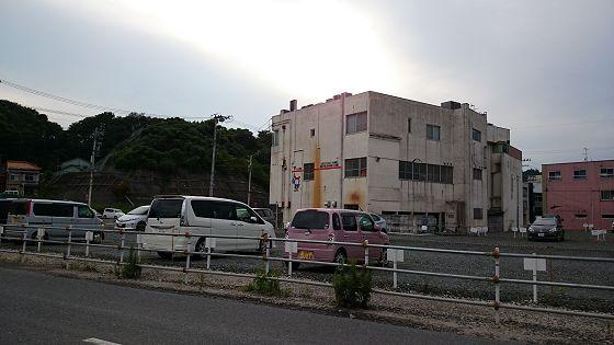 tsunamisign560.jpg