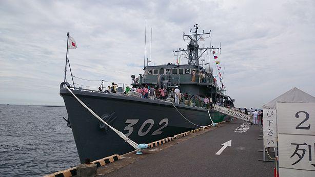 tsushima614.jpg