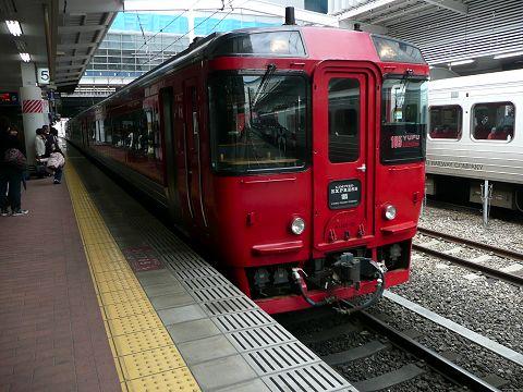 yufu480.jpg